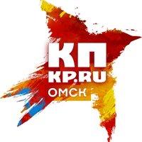 @kp_omsk