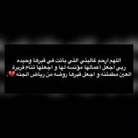 @Talal_ali49