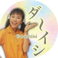 @daishiisi