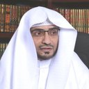 الشيخ صالح المغامسي