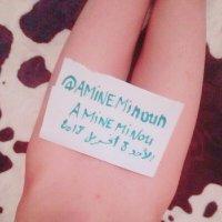 @AMINEMinoun