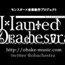 【公式】ホーンテッド・オバケストラ