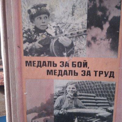 Валерий Песенков (@69P19)