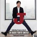 -JK RADIO- TOKYO UNITED