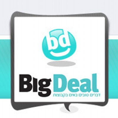 BigDeal.co.il