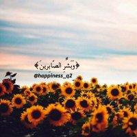 @happiness_Q2