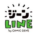 ジーンLINE公式アカウント