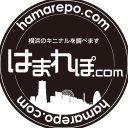 はまれぽ.com編集部[公式]