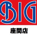 MUSIC SHOP BIG 座間店