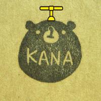 Kanako Inoue | Social Profile