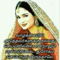 @Rathika12220949