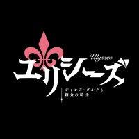 @anime_ulysses