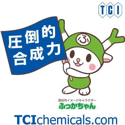 東京化成工業株式会社