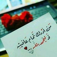 @Mohamedabonokta