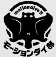 motion dive/モーションダイ部 Social Profile