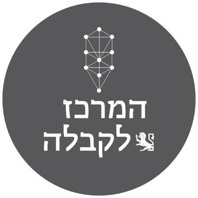 המרכז לקבלה ישראל