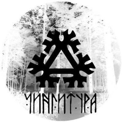 ЧИНГИ-ТУРА (@chingitura_crew)