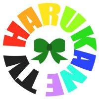 @HARUKANE_TV