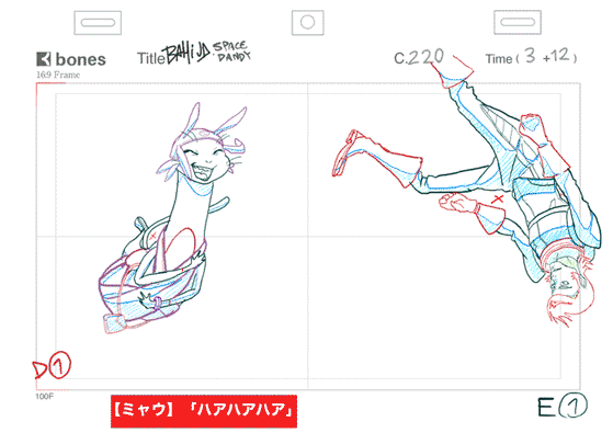 原画: バヒJD / スペース☆ダンディ ep.#1 yoyo!