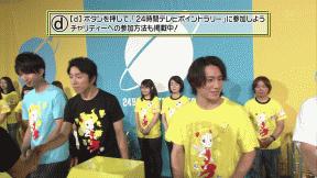RT @yuuki001008: 24時間テレビの募金で、関ジャニ∞大倉忠義が握手を拒否されて手を叩かれる放送事故www...