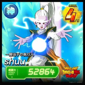 一騎当千の執行人 shuu戦闘力を上げて目指せ、最強!   惑星メッツ最強決戦武道会 #キリン #ドラゴンボール #惑星