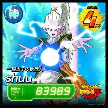 一騎当千の執行人 shuu武道会最強の超戦士を目指せ!   惑星メッツ最強決戦武道会 #キリン #ドラゴンボール #惑星