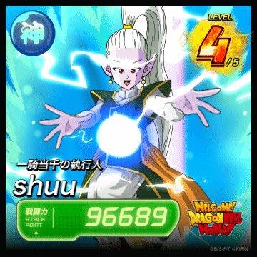 一騎当千の執行人 shuu修行して目指せ、最強!   惑星メッツ最強決戦武道会 #キリン #ドラゴンボール #惑星メッツ