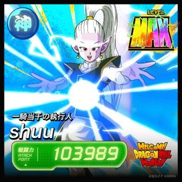 一騎当千の執行人 shuu戦闘力を上げて最強の超戦士を目指せ!   惑星メッツ最強決戦武道会 #キリン #ドラゴンボール