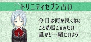トリニティセブン占い created by トリニティセブン【公式】   #gifmagazine #トリニティセブン