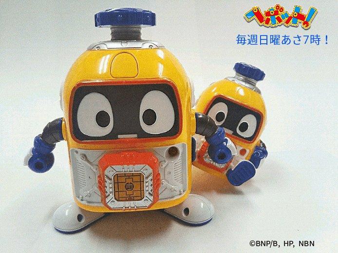 そう、みんなにはみんなのヘボットがあるヘボ!ヘボ達はみんなでヘボット!デラックスもソフビもよろしくね★(卯#ヘボット!
