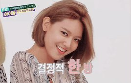 Happy happy birthday choi sooyoung!