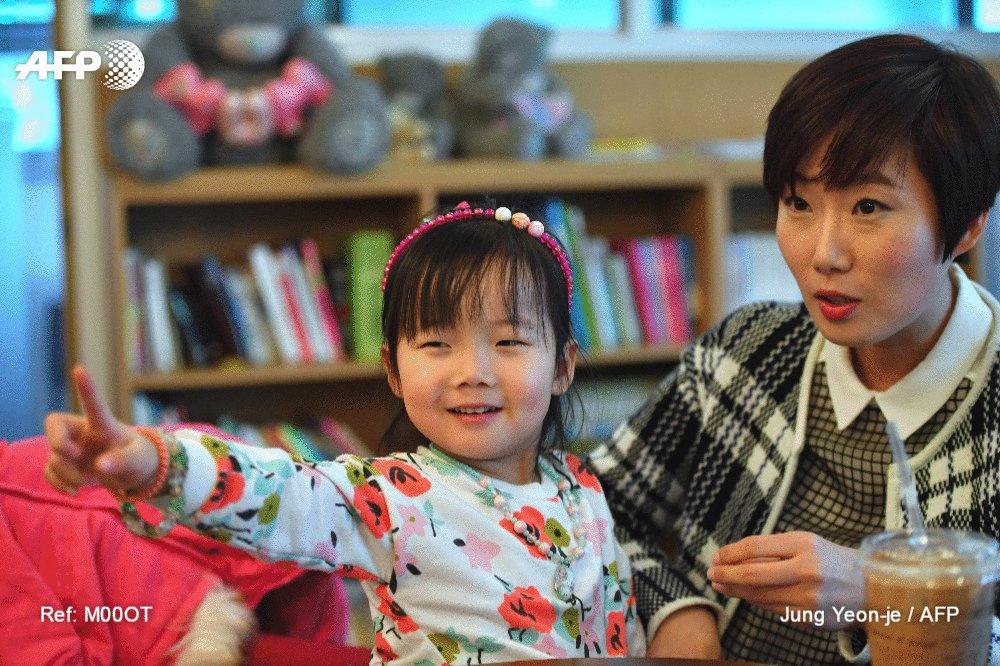 En Corée du Sud, les femmes font la 'grève des naissances' 👶👶 https://t.co/uh3l8wPP72 #AFP