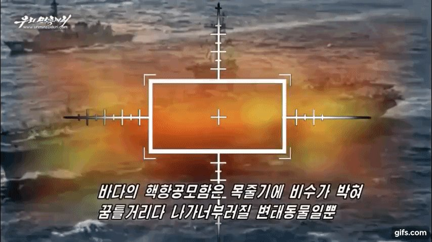 N. Korea 'destroys US targets' in Hollywood-style 'propaganda' video