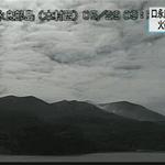 Internacional , Registro de la erupción del Kuchinoerabu-jima, en una pequeña isla al sur de Japón http://t.co/cxrpY5FhAu vía @AlertaNews