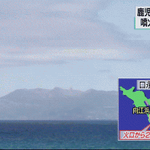 The islands population is 147. A .gif of the eruption: http://t.co/NFrmcnwcqW
