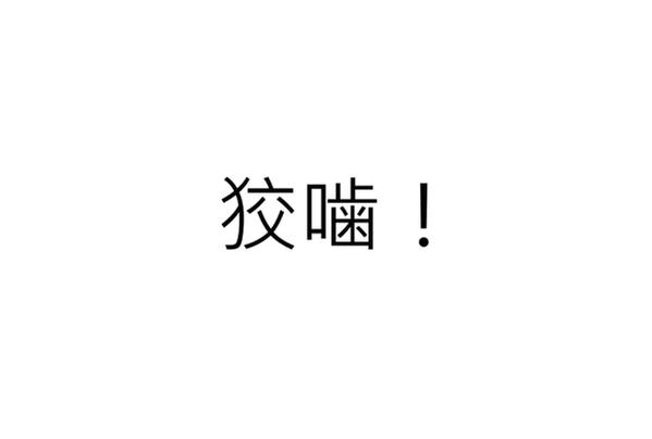 pic.twitter.com/jma5jgXiYt