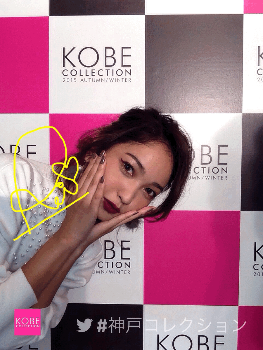 http://twitter.com/kobe_collection/status/640030922356621312/photo/1