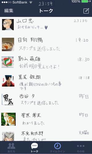 http://twitter.com/fujimakikuroko/status/647788244222873601/photo/1