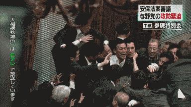 http://twitter.com/RedRose_Daisuke/status/644439135462100992/photo/1