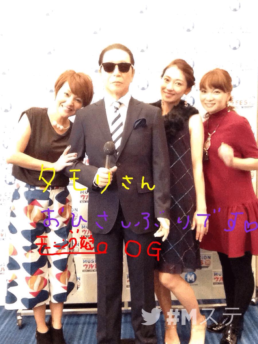http://twitter.com/Mst_com/status/646536963588096000/photo/1