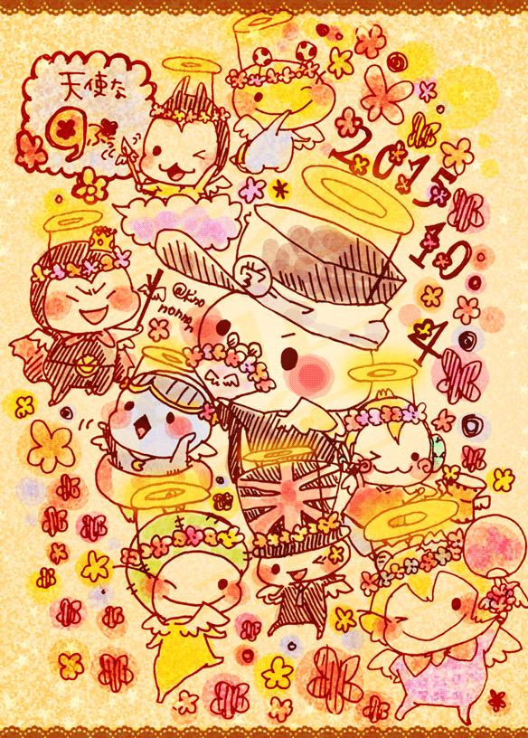 http://twitter.com/kinononnon/status/650585687046025216/photo/1
