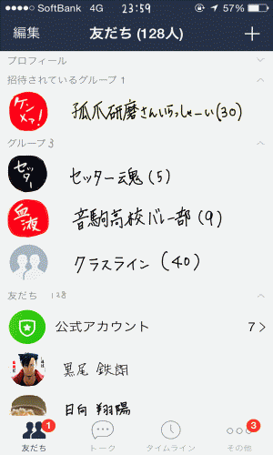 http://twitter.com/fujimakikuroko/status/654674712652464128/photo/1