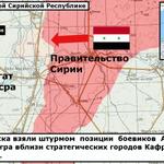 #новости #Сирия Правительство выбило террористов Ан-Нусра в районе Кум-Агра вблизи городов Кафр-Шамис и Шейх-Мескин https://t.co/5MRvA9GZLi