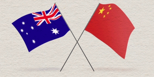Great news! Australia and China announce #ChAFTA will enter into force on 20 December 2015 https://t.co/g6dA8brDEC https://t.co/QHiJcXHdDN