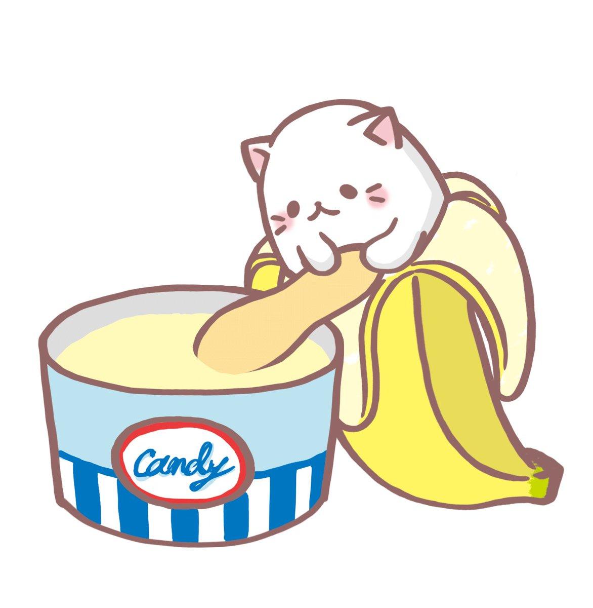 5月9日は #アイスの日  にゃ!! ばなにゃが嬉しそうにアイスを食べようとしているみたい!! #ばなにゃ #banan