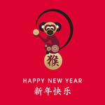 Happy Chinese New Year - wishing you health, happiness and prosperity in the #YearOfTheMonkey #新年快乐 #猴年 https://t.co/NkRXxQzHuv