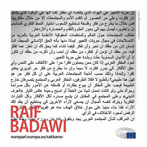 Tag der #Pressefreiheit: Unterstütze @Raif_Badawi's Appell für die Meinungsäußerungsfreiheit per RT https://t.co/01hEM9s60h