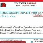 🅿🅱 1st time in industry One Click Watch #EVA #Global Offers & Indian Bazaar Rate Send Mail: eva@PolymerBazaar.com  https://t.co/6870DmCXzH