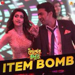 """omg vison excited @VenkateshFilms: Get ready to Rock n Roll with #ItemBomb💃💃 https://t.co/PpAvmOOm0R"""""""