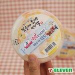 """ซื้อ""""빙수설(บิงซู)""""ที่7-11เกาหลี หลังจากแงะช้อนแล้วมาลุ้นคูปองต่อ เผื่อได้กินฟรีกันอีกถ้วยเลย https://t.co/PZmojb36fu"""